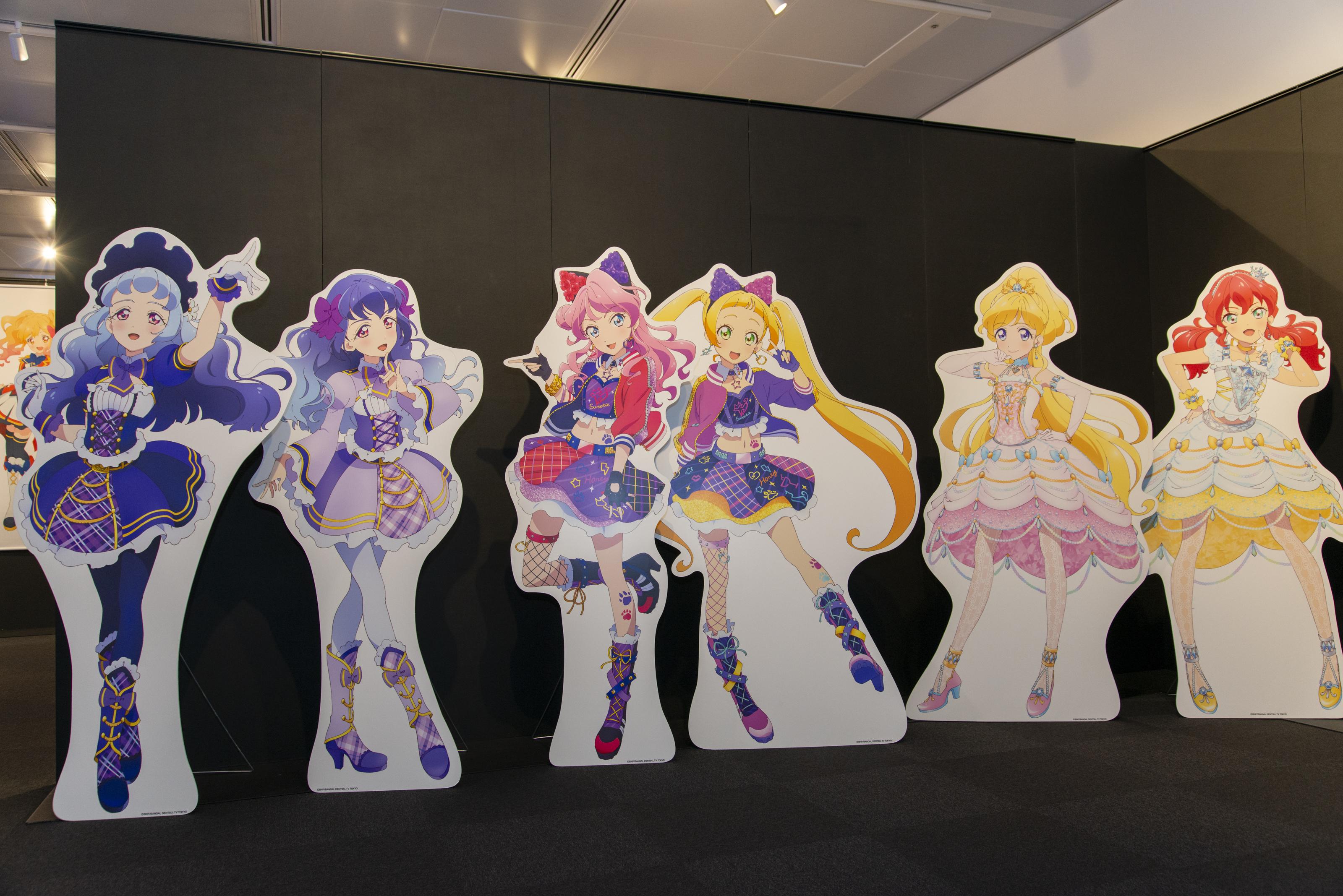 歴代シリーズを貴重な資料で紹介! 「アイカツ!シリーズ」の企画展が新宿でスタート