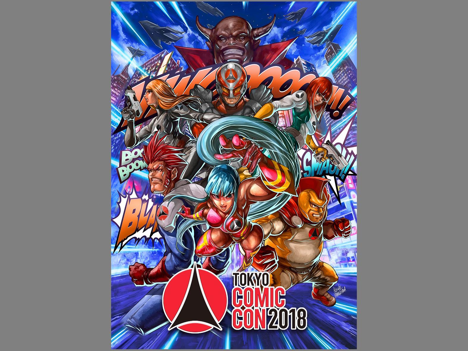 """世界最大級のポップ・カルチャーの祭典""""東京コミコン2018""""が今年も幕張で開催!"""