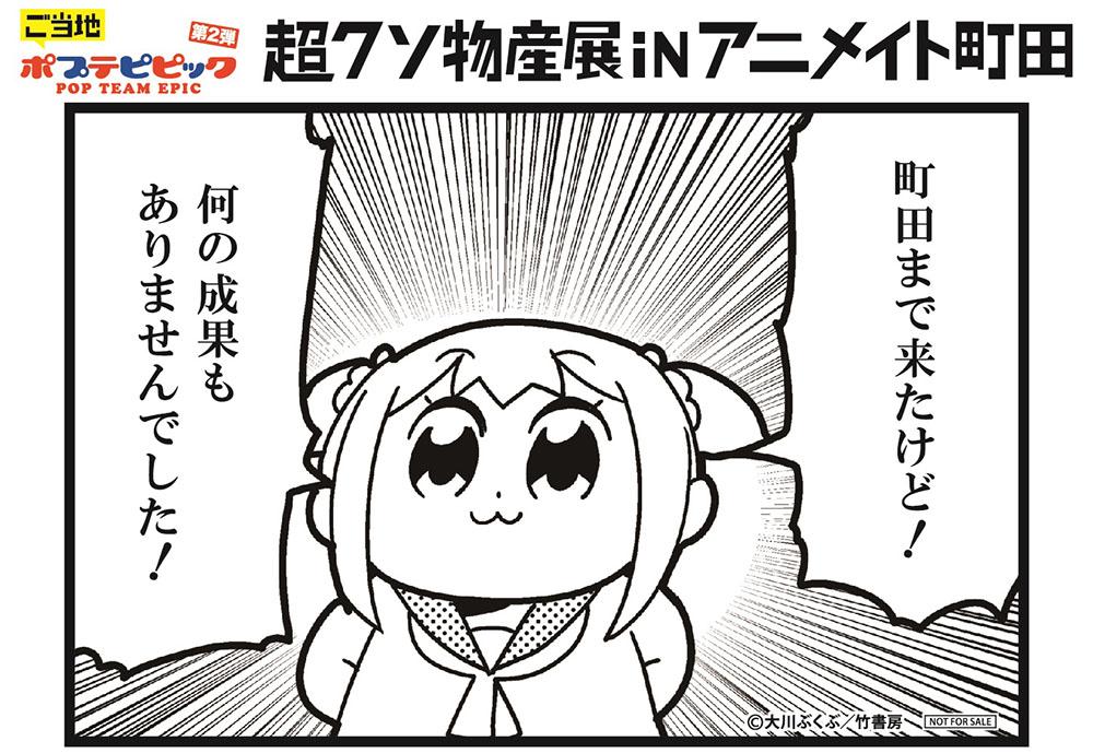 ブロマイド1_re.jpg