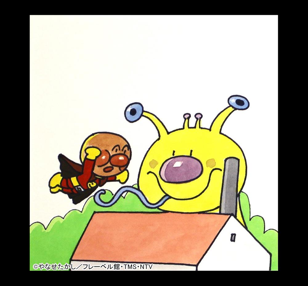高知県香美市のミュージアムで登場初期の「アンパンマン」の絵本原画を鑑賞!