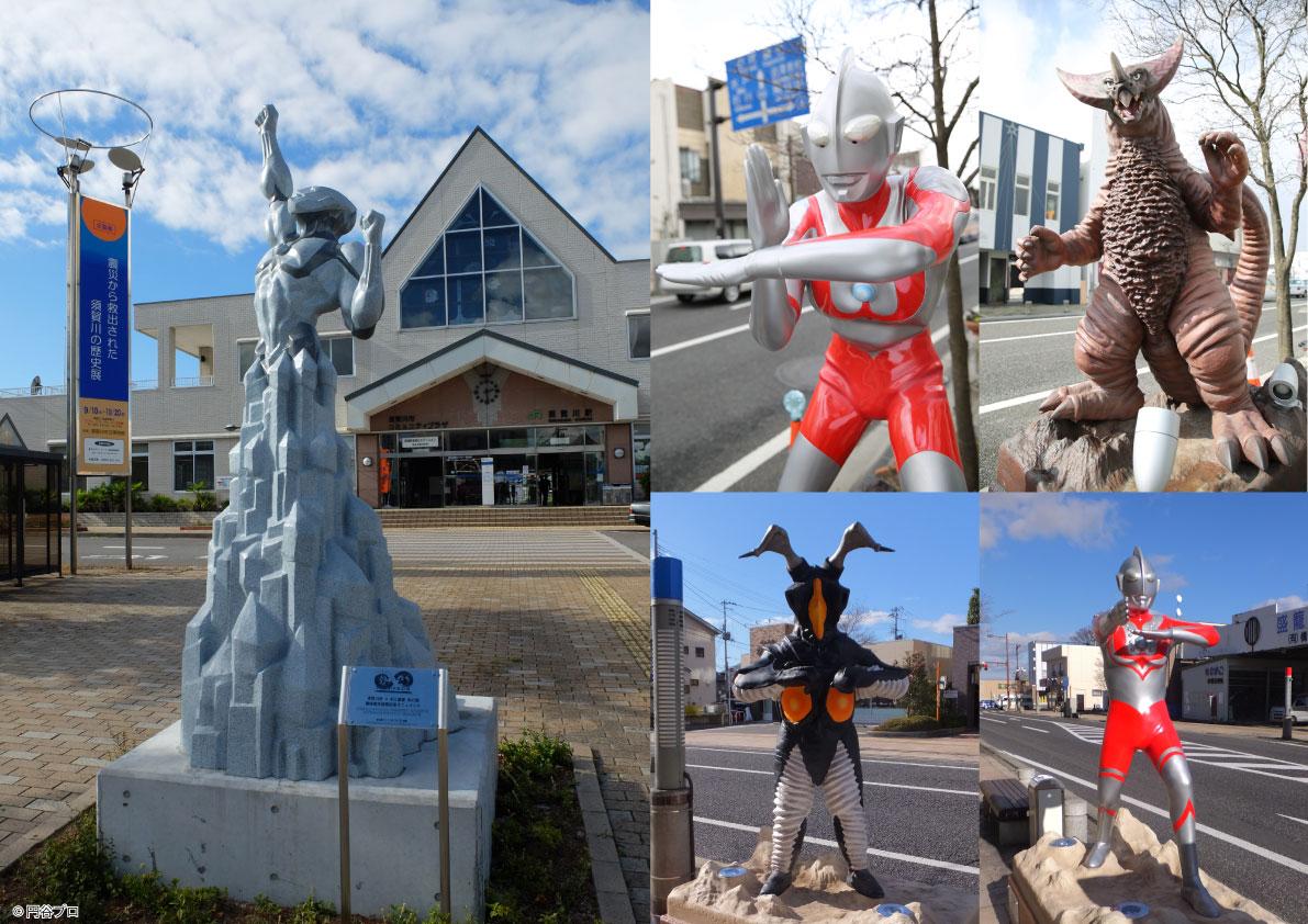 Sukagawa.jpg