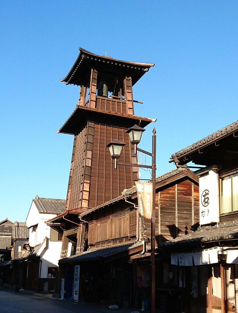 kawagoe_Tower.jpg