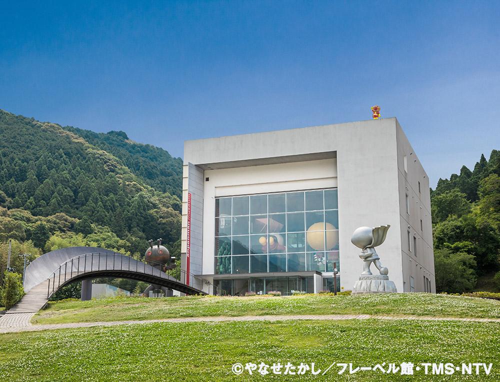 【日本語】アンパンマンミュージアム_コピーライト修正用_外観2017_大.jpg