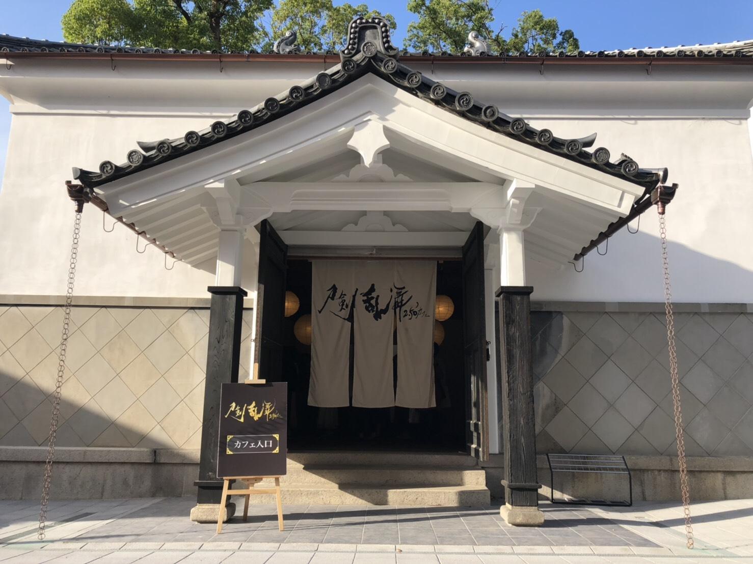 京都府京都市にオープンするカフェで『刀剣乱舞』の舞台やミュージカルの世界観を体感!