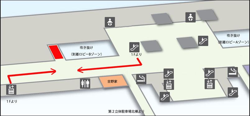 0番札所MAP.jpg
