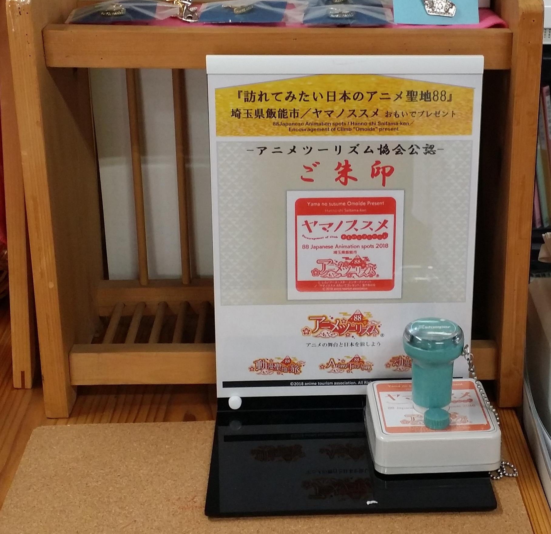 20_埼玉県飯能市2.jpg