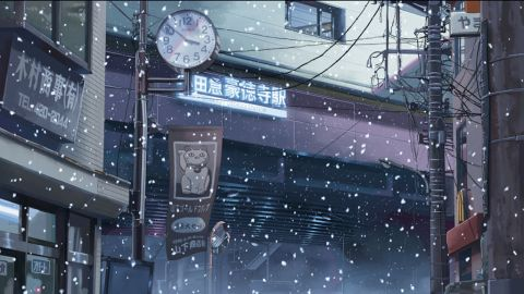 5 Centimeters per Second(Setagaya-ku)